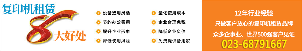 重庆必威体育电竞必威国际8大好处