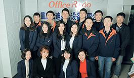欧迪办公京瓷办公信息设备认证店
