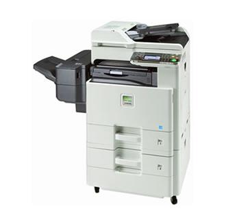 京瓷FS-8520彩色打印/复印