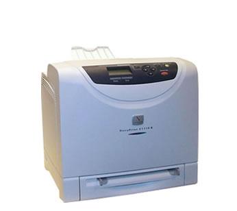 富士施乐C1110激光打印机